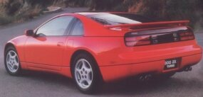 The Super HICAS four-wheel-steering system gave the Nissan 300ZX Turbo superior handling.