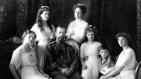 Russian royal family