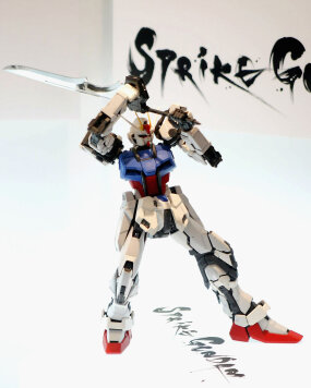 Strike Gundam Dolls