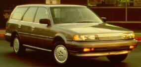 1987, 1988, 1989, 1990, 1991 Toyota Camry | HowStuffWorks