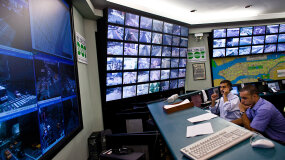 traffic control center New York