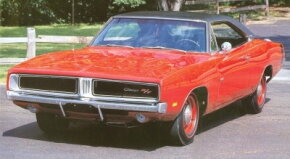 The stylish Dodge Charger was one of the most popular muscle cars of its day. See more classic car pictures.