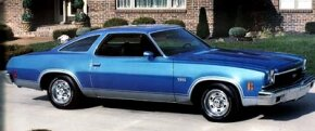 The Chevrolet Chevelle SS coupe came in a number of trims and colors. See more classic car pictures.