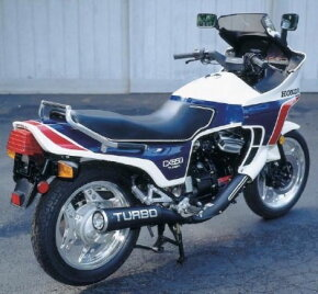 The CX650T was fast, but insure. The more sedate versions of Honda's CX family were less expensive, and sold better.