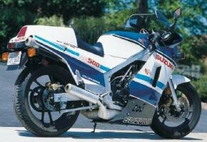 The 1986 Suzuki RG 500 Gama motorcycle had an all-aluminum box-section chassis.