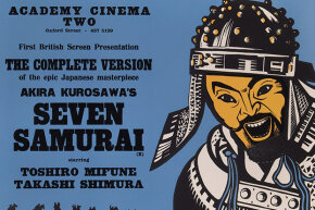"""Peter Strausfeld designed this movie poster for Akira Kurosawa's 1954 drama """"Seven Samurai,"""" a hugely influential pioneer in the world of action films."""