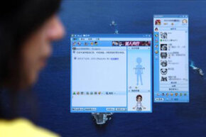 A Chinese Internet user accesses the Tencent QQ instant messaging client on Sept. 3, 2008. Many all-in-one instant messengers can run popular chat services from all over the world. See more computer pictures.