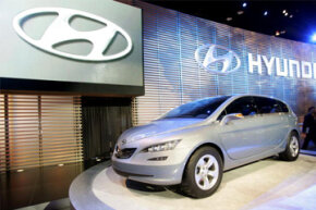 The Portico, unveiled by Hyundai at the Chicago Auto Show, is a concept CUV (crossover utility vehicle).