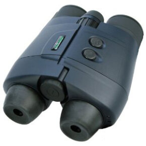 This pair of night-vision binoculars made by Night Owl retails for close to $500 on Amazon. It comes with 5x magnification.