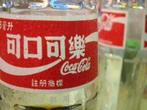 Image courtesy Alex Ling/stock.xchng                              Chinese Coca-Cola label