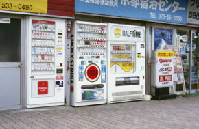 Vending machines make buying cigarettes easy. Nicotine makes stop buying them difficult. See drug pictures to learn more about drugs and addictive substances.