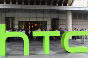 HTC brought its smartphones to China in July 2010, and premiered the Flyer there in July 2011.