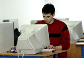Undergraduate computer programs focus on skills such as learning applications.