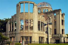 Hiroshima Peace Memorial stands as a visible reminder of the day the Japanese city was bombed on Aug. 6, 1945. After that fateful day, the structure was the only thing still standing in the vicinity of the explosion.