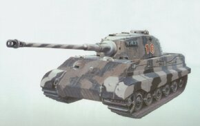 The Panzerkampfwagen VI Tiger II was armed with an 88mm gun, had armor nearly 6 inches thick on the glacis, and could reach a speed of about 24 mph.