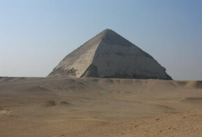 The Bent Pyramid at Dahshur, Egypt