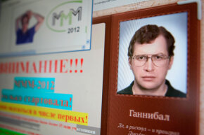 Russian criminal and ex-politician Sergei Mavrodi constructed an infamous series of pyramid schemes known as MMM.
