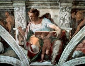 Prophet Daniel, detail from the ceiling of the Sistine Chapel paintings (ceiling 130 feet 6 inches x 43 feet 5 inches) by Michelangelo.
