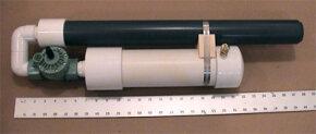 A pneumatic spud gun