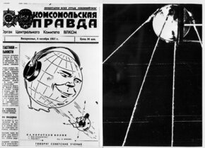 Russian media alerted the world about the successful launch of the Sputnik satellite.