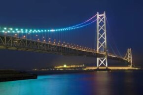 The Akashi Strait Bridge in Kyoto, Japan is the longest suspension bridge in the world. See other pictures of bridges.