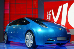 The Toyota Hybrid X concept car on display during Auto Guangzhou 2007 in Guangzhou, China, on Nov. 20, 2007.