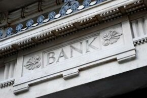 Banks are one of the best places to buy treasury bills. At a bank, you can also discuss your options with an expert before purchasing. See more banking pictures.