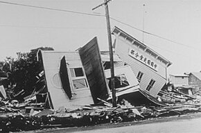 Wreckage of a political party clubhouse from a tsunami that hit the Aleutian Islands in 1946