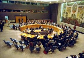 The United Nations Security Council adopting resolution 1244 in 1999, authorizing the establishment of an international civil and security presence in Kosovo