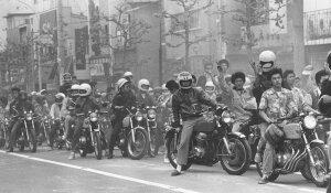 Meet Japan's Secret Street-racing Gang: The Mid Night Club ...