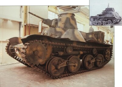 The Japanese Type 95 KE-GO Light Tank was equipped with a 37mm main gun. See more tank pictures.