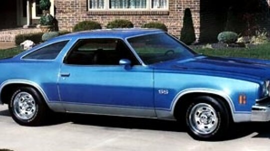 1973 Chevrolet Chevelle SS Coupe