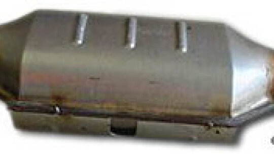 How do I know if my catalytic converter has failed?