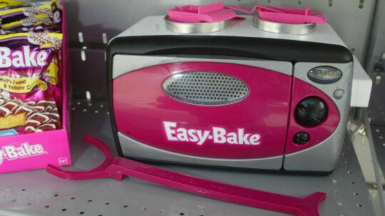 How Easy-Bake Ovens Work