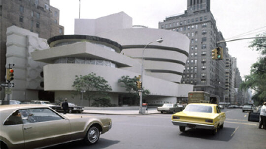 How the Guggenheim Museum Works