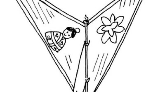 Kite Activities for Kids