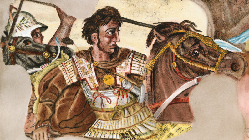 Alexander the Great, mosaic