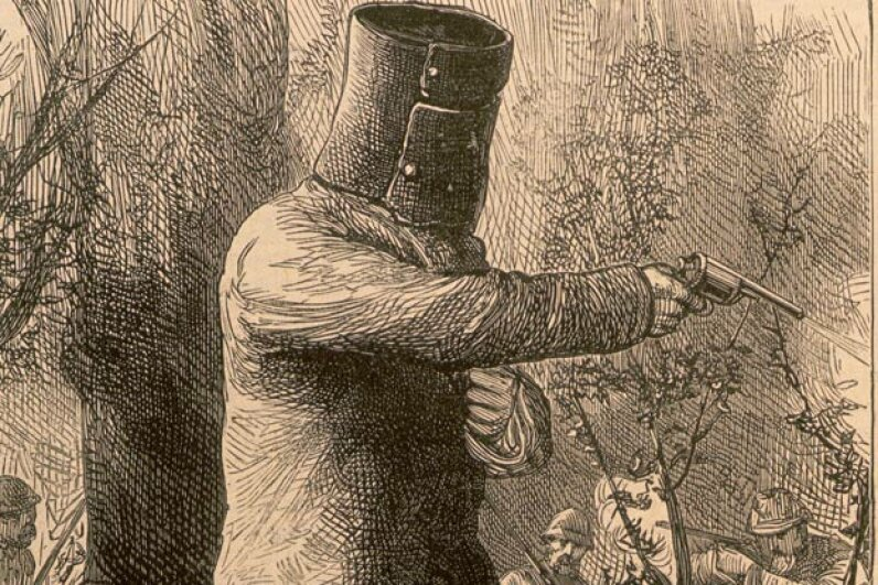 An illustration of Ned Kelly wearing his famous armor. © CORBIS