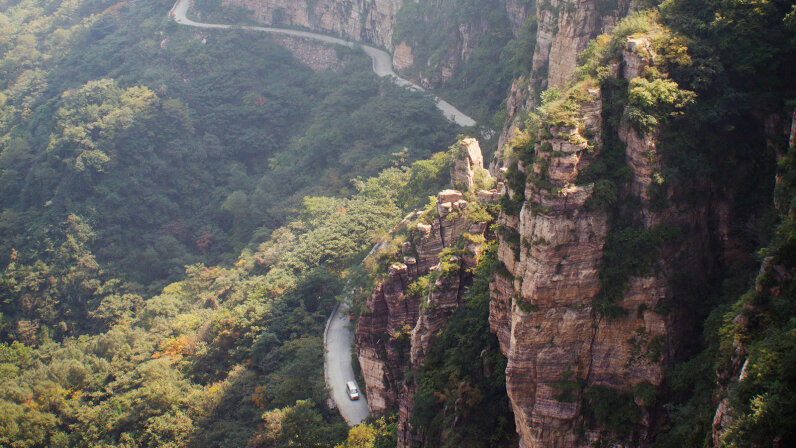 Guoliang Tunnel Road