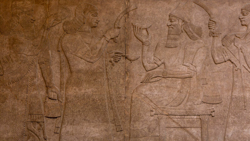 King Ashurnasirpa