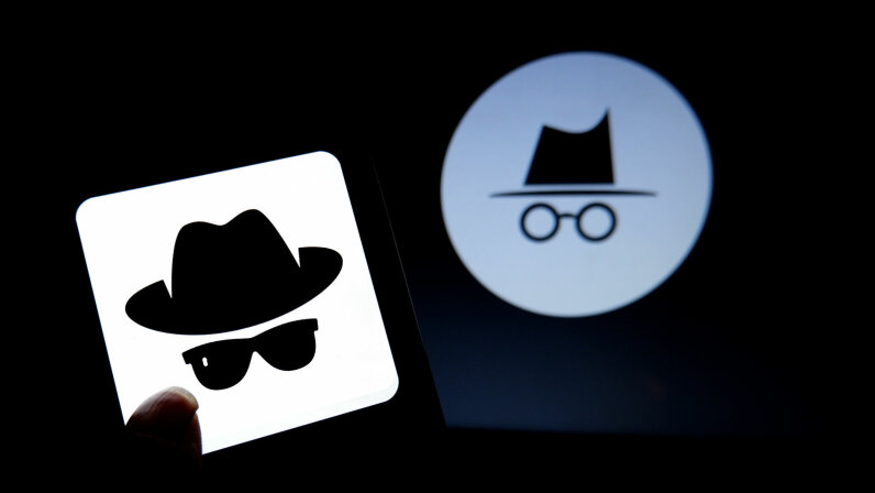 incognito icon