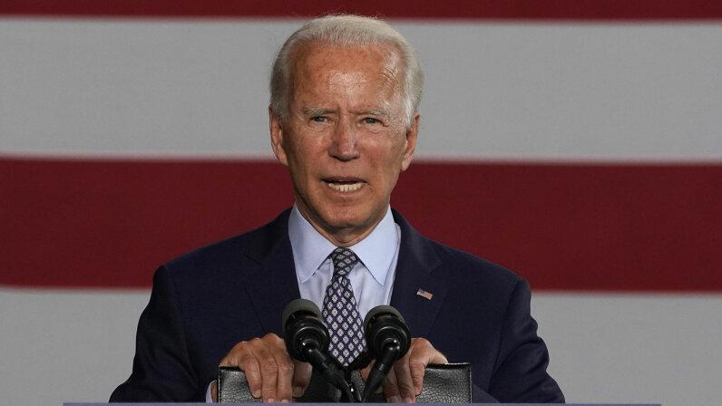 Joe Biden campaign for president
