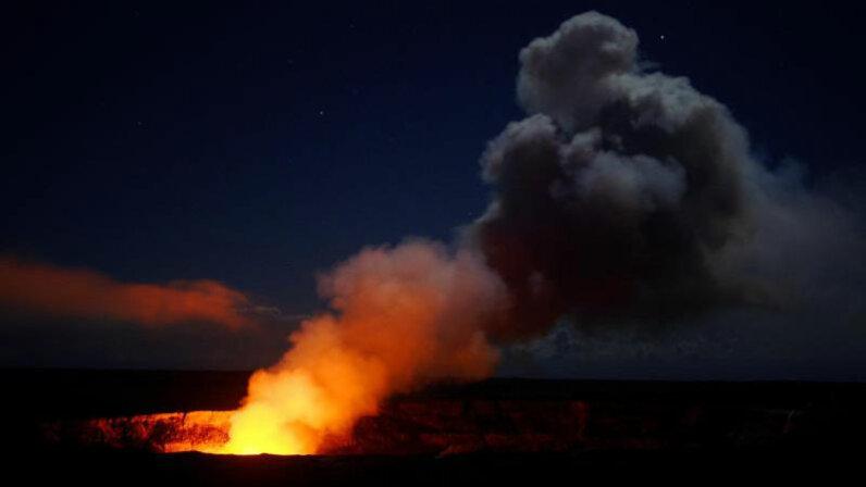 Halemaumau volcano, Hawaii