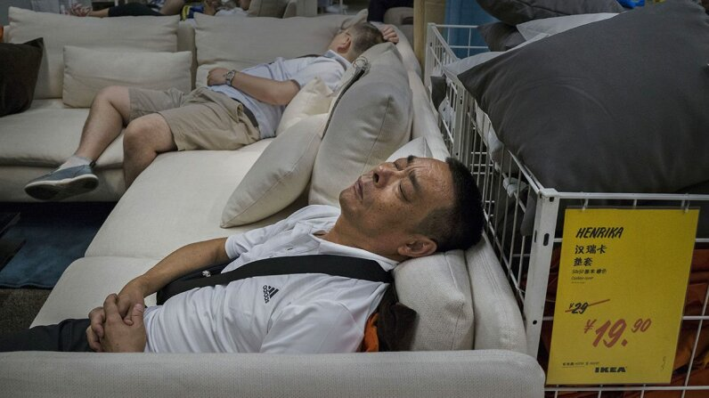 Fw:Thinking: Future of Sleep Carousel image: Kevin Frayer/Getty Images; Video: HowStuffWorks