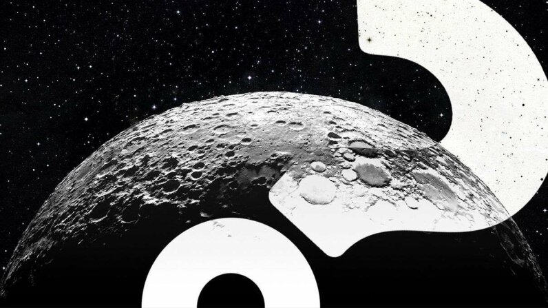 May I Go to the Moon, Please? HowStuffWorks