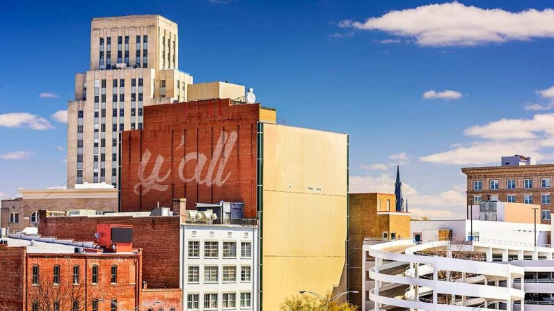 Could the Southern drawl be gone with the wind? Sean Pavone/iStock