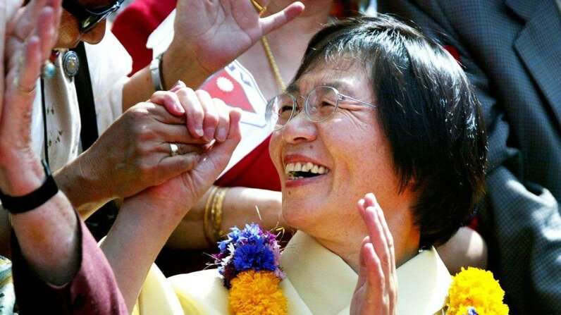 Junko Tabei at a 2003 celebration in Kathmandu commemorating the 50th anniversary of Edmund Hillary and Tenzing Norgay's historic 1953 Everest ascent. Paula Bronstein/Getty Images