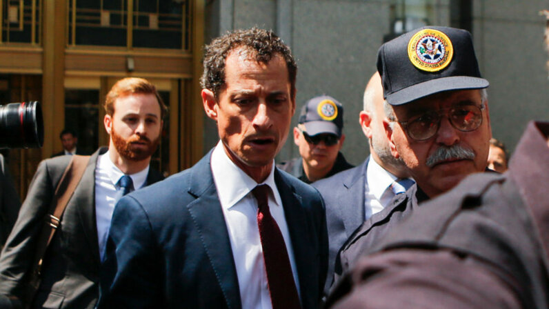 Anthony Weiner, fedeal court