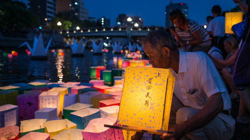 paper latern, 70th anniversary, Hiroshima