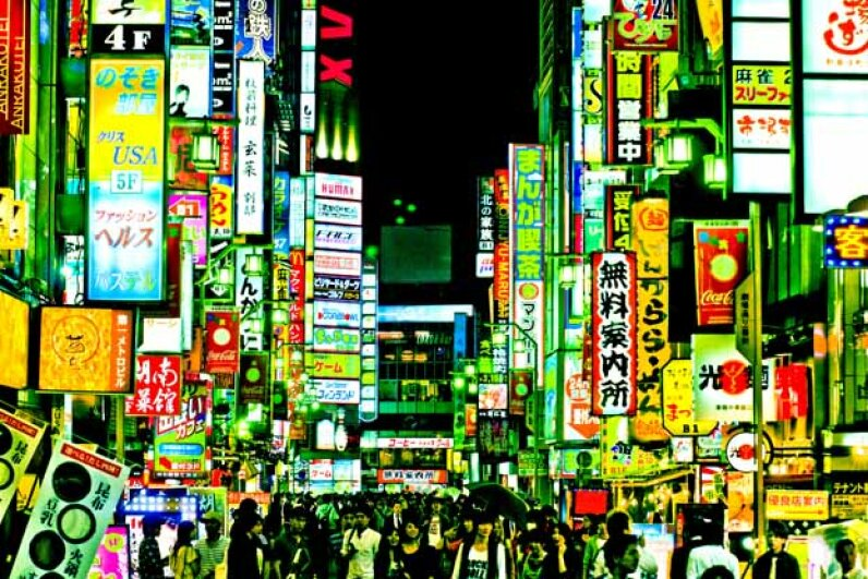 CCTV cameras in Japan can determine your age and sex and change the tech billboard to match what they perceive as your interests. Marc Fernandez Diaz/Flickr/Getty Images
